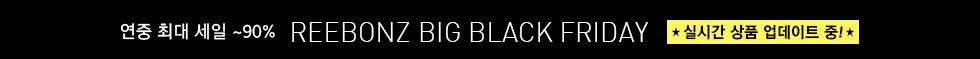 1123_black_friday_-________