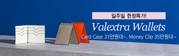 0503____1-valextra-wallets_-site-main-grid-1