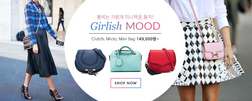 0503_girlish-mood_-main-top