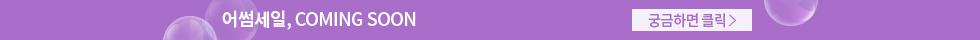 180312_sj____teaser___________pc