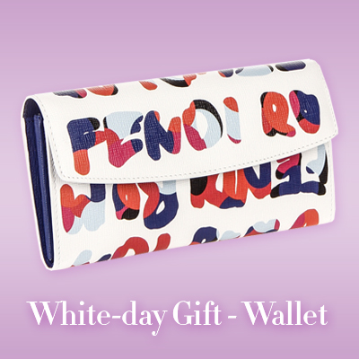 White-day Gift - Wallet