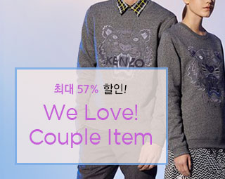 We Love! Couple Item