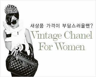 0523_vintage-chanel-for-women_-___