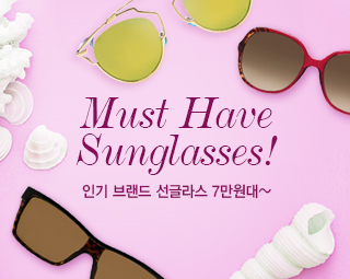 Must Have Sunglasses!