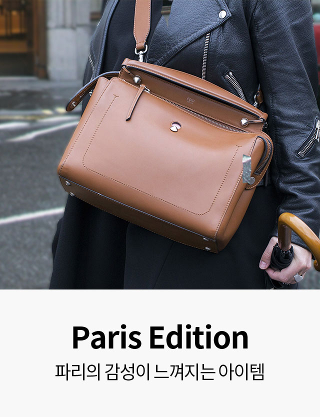 Paris Edition
