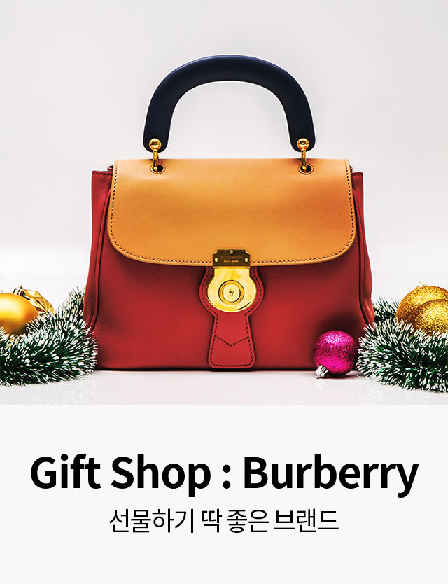 Gift Shop : Burberry