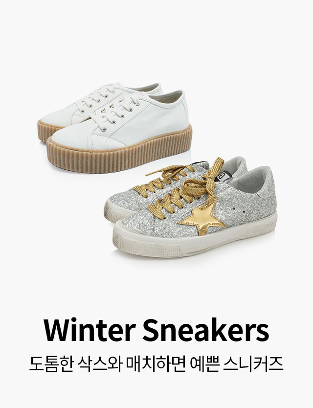 Winter Sneakers