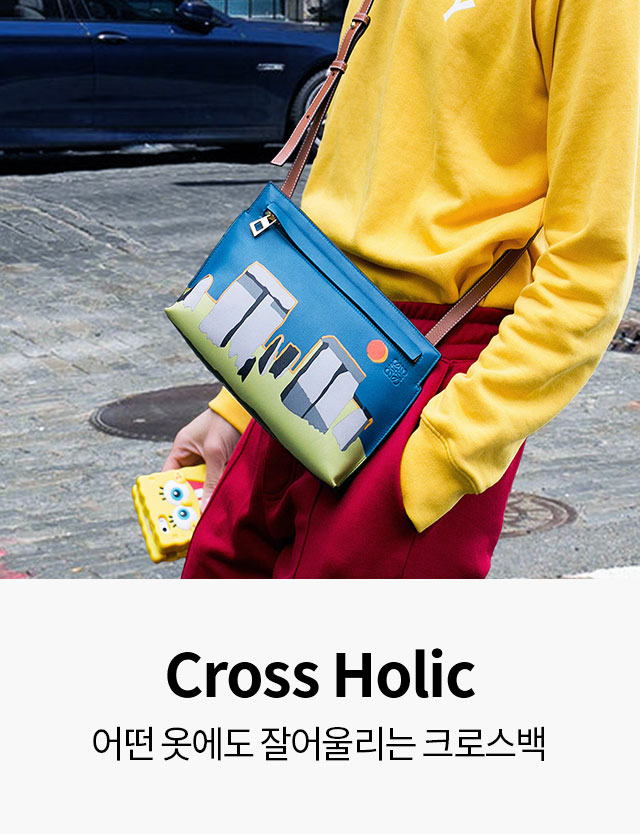 Cross Holic