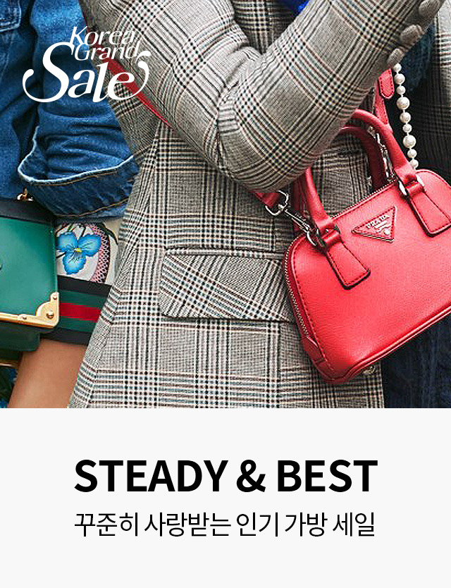 STEADY & BEST SELLERS