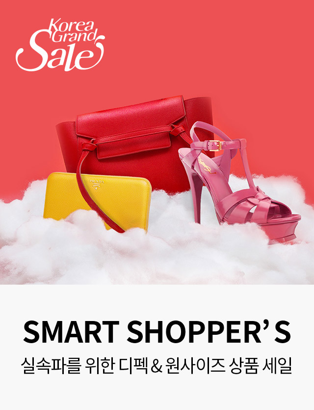 SMART SHOPPER'S CHOICE