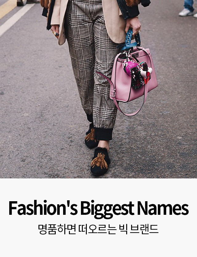 Fashion's Biggest Names