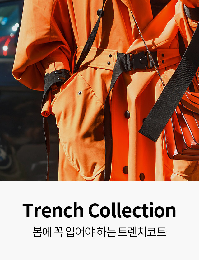 Trench Collection
