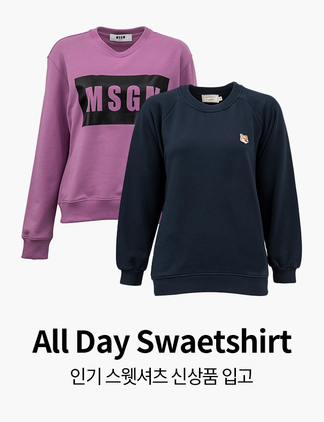 All Day Swaetshirt