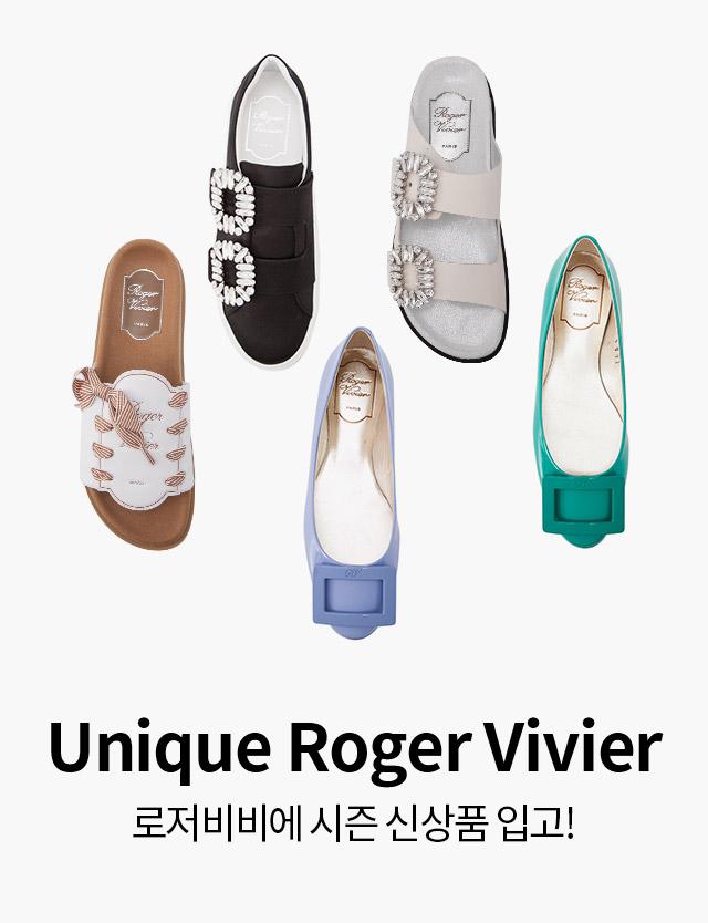 Unique Roger Vivier