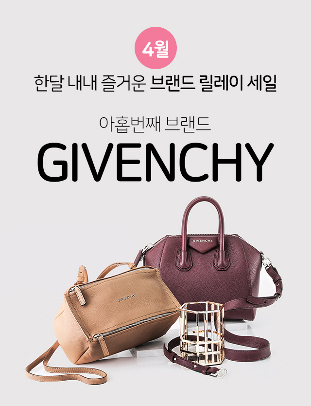 Relay Sale Ⅸ : Givenchy