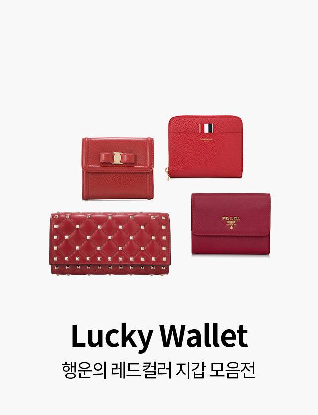 Lucky Wallet