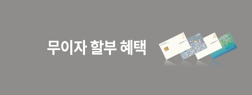 170510_ma_eventsbanner_pc_03